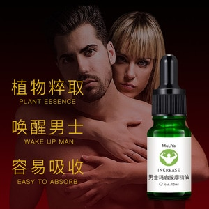 Men's Massage Essential Oil Men's Massage and Maintenance Essential Oil
