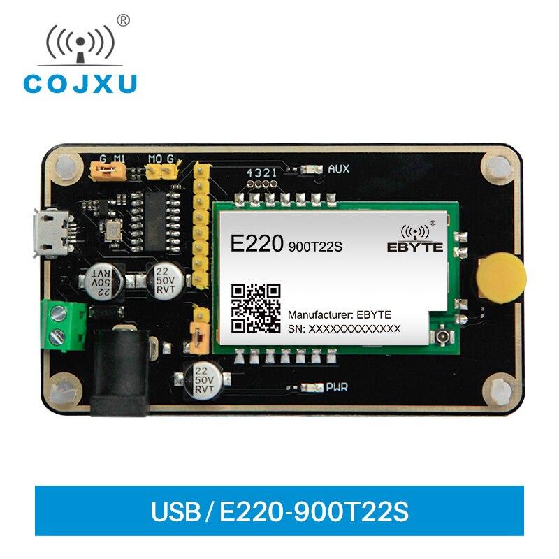 Тесты доска 22dBm 850 ~ 930 МГц LLCC68 LoRa модуль Тесты комплект USB Интерфейс и телевизионные антенны UART Беспроводной модуль E220-900TBL-01