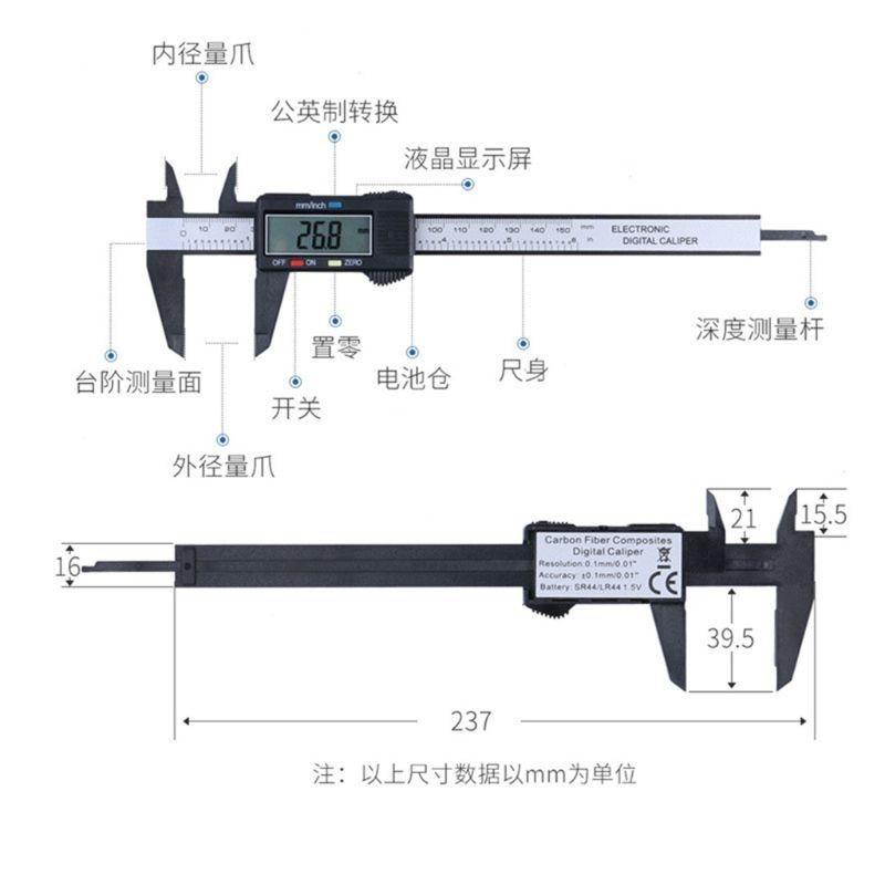 6inch 150mm LCD Digital Electronic Carbon Fiber Vernier Caliper Gauge Micrometer L4MF
