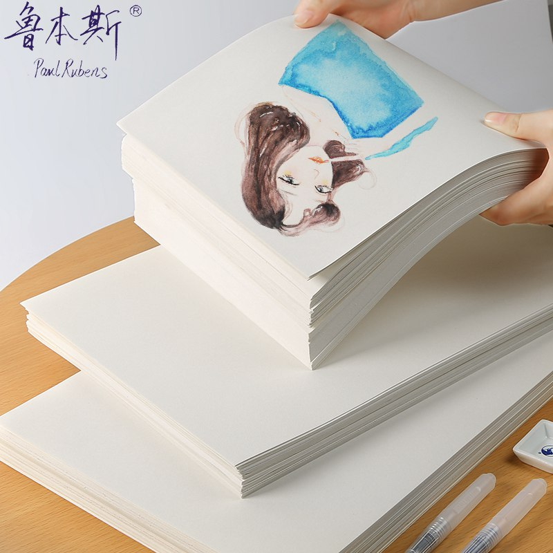 4K 8K 16K 32K Watercolor Paper 50% Cotton 300g/m2 Water Color Paper Hand Painted Sketch for Artist Student Art Supplies