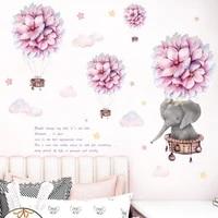 romantic flower ball baby elephant childrens room entrance bathroom restaurant tv background wall decoration wall stickers