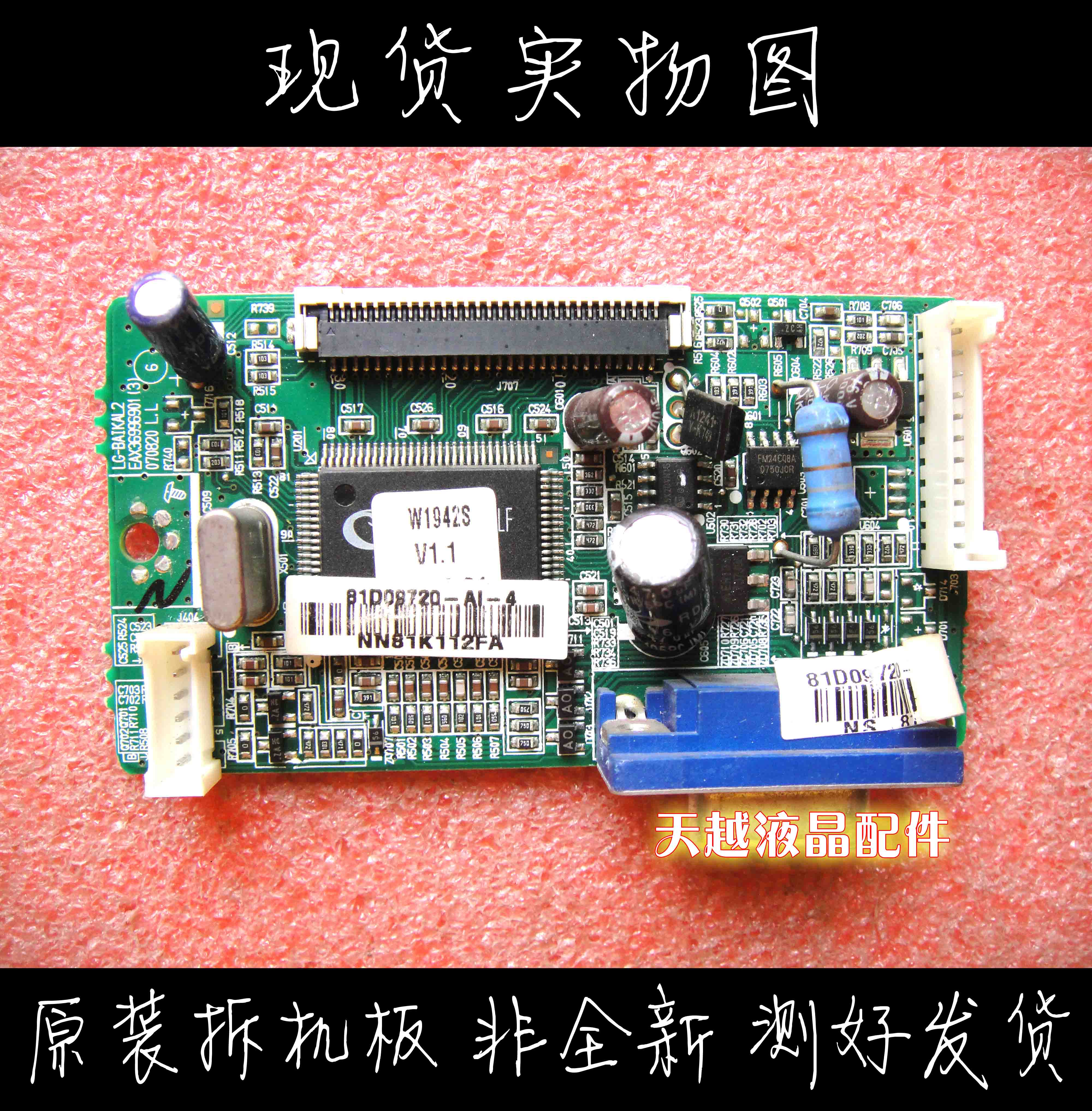 Placa base decodificadora LG Display W1942st Eax36996901 pantalla Lm190wx1