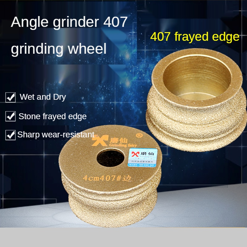 Brazing diamond angle grinder Continental 407 stone edging round ceramic glass edge knife disc enlarge
