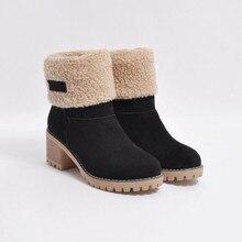 Zapatos de mujer Flock botines cálidos Otoño Invierno zapatos sólidos Romon medio 3cm tacón alto Martin casual botas laterales peludas