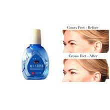 Apaisant masque pour les yeux fatigué médecine chinoise blanchissant anti-poches cernes patchs pour les yeux soins du visage Anti-rides masques de sommeil