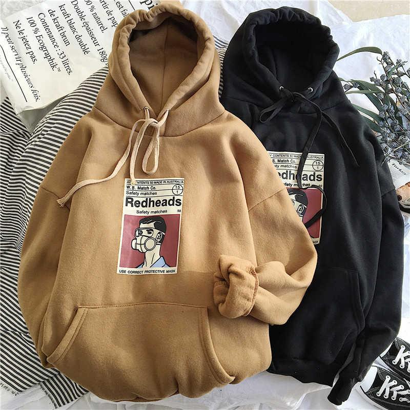 Harajuku размера плюс толстовки Женская одежда с длинными рукавами больших размеров одежда с капюшоном куртка теплая толстовка уличная топы