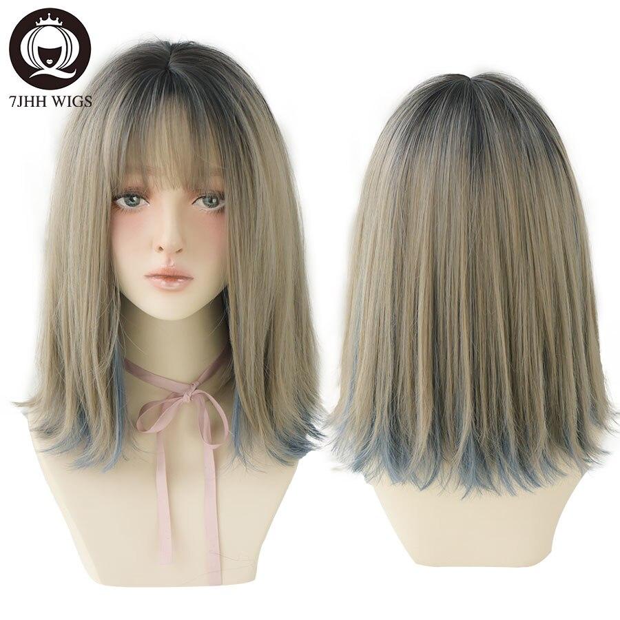 7jhh perucas de cabelo remy com franja ombre aoki linho cinza azul curto peruca sintética para as mulheres nobre resistente ao calor loira cosplay peruca
