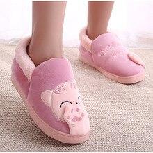 Women Home Slippers Winter Plush Warm Shoes Female Cute Cat Slip On Soft Indoor Flats Shoe Furry Com