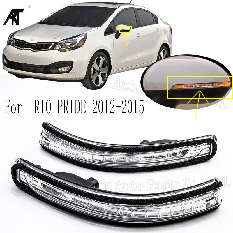 Alta calidad para Rio 2012 2013 2014 2015 2016 espejo retrovisor lateral luz LED de intermitente indicador intermitente lámpara 876141W000