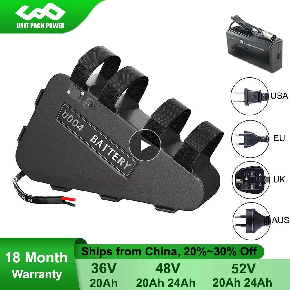 cheap electric bike battery