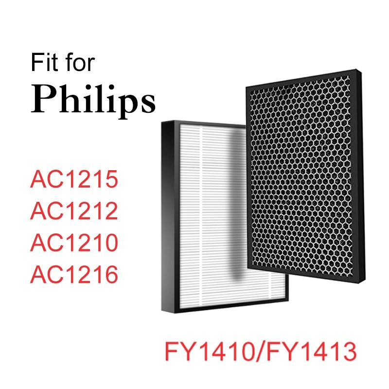 FY1410 /FY1413 استبدال فلتر الهواء الكربون HEPA لشركة فيليبس AC1215 AC1212 AC1213 AC1216 لتنقية الهواء 1000 و 1000i سلسلة