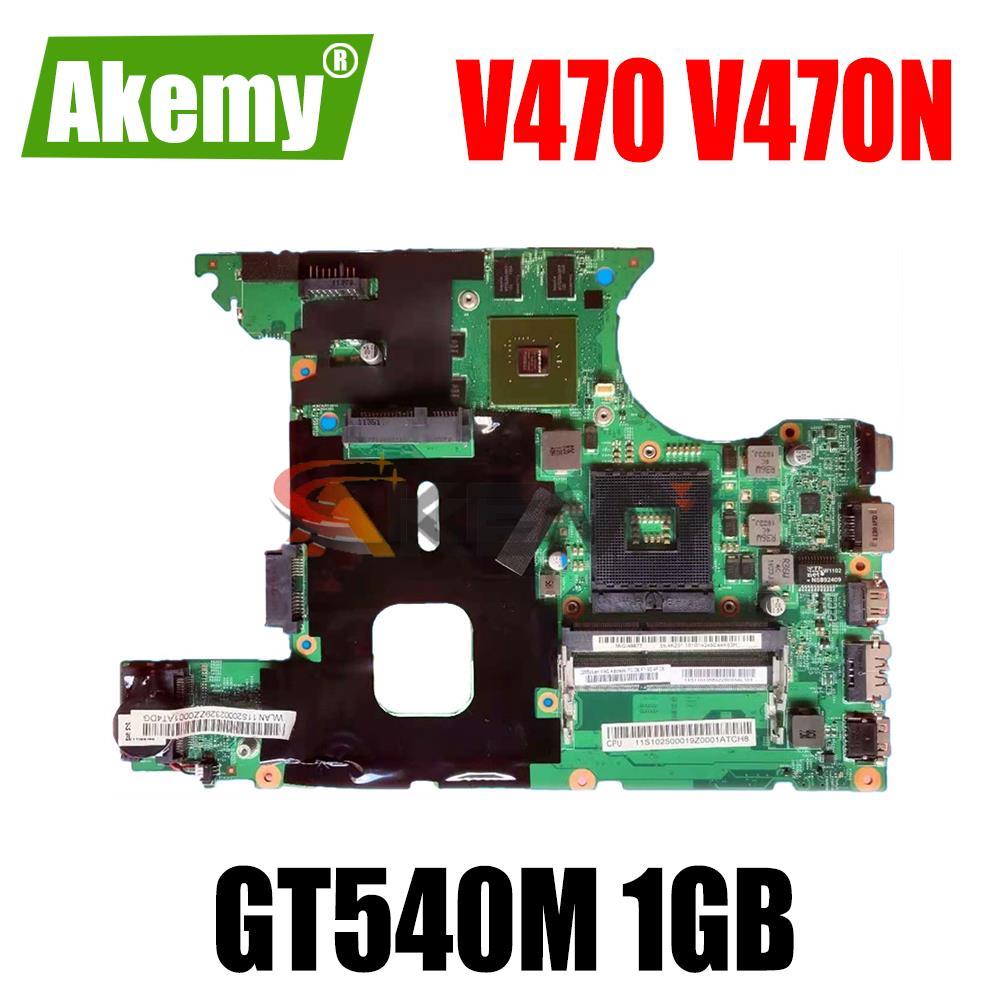 Akemy 11s1101405 لينوفو ideapad V470 V470N اللوحة المحمول 14 ''HM65 DDR3 GT540M 1GB