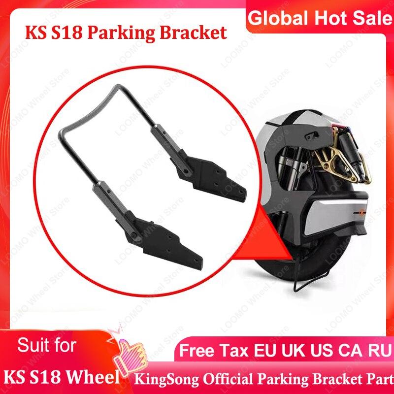 الأصلي KingSong KS-S18 E-عجلة الرسمية قطع الغيار وقوف السيارات قطع غيار دعامات/ جسر تثبيت KS-S18 دراجة أحادية كهربائية القدم الدعم