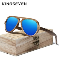 KINGSEVEN  Natural Classic Wood Sunglasses Full Frame 100% Handmade Polarized Mirror Coating Lenses