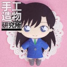 Anime détective Conan Mouri a couru 12cm porte-clés fait à la main matériel paquet jouets Mini poupée en peluche #4294 enfants cadeau