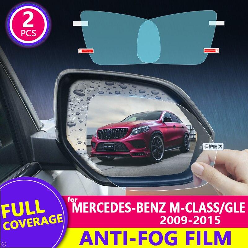 Para mercedes-benz clase M/clase GLE W163 W164 W166 2002-2019 película para espejo retrovisor antiniebla Auto espejo adhesivo accesorios de coche