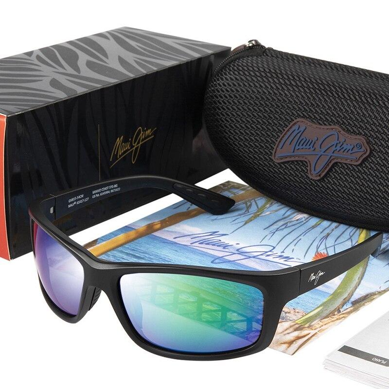 aliexpress.com - Square Sunglasses Men Kanaio Coast Brand Outdoor Driving Sun Glasses Male Goggles Maui Jim Polarized Eyewear UV400 Oculos