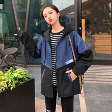 2021 Autumn Winter Korean Fashion Casual Womens Jacket Splicing Color Contrast Zipper Hooded Long Sl