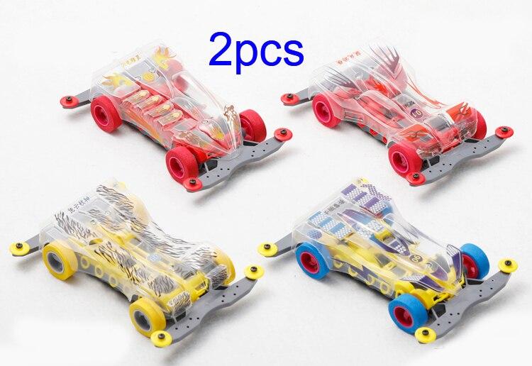 2 cajas BHT Mini 4WD modelo de coche serie de engranajes de fantasía elfo/Caballero/nubes de caza dios de la guerra/carreras de Ranger del viento