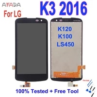 4 5 for lg k3 2016 k100 k100ds ls450 lcd display screen digitizer assembly replacement for lg k100 ls450 lcd screen parts