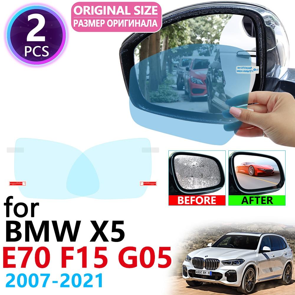 Para BMW X5 E70 F15 G05 X5M 2007 ~ 2021 de la cubierta completa espejo retrovisor Anti-niebla impermeable Anti niebla película accesorios 2010, 2015, 2017, 2019