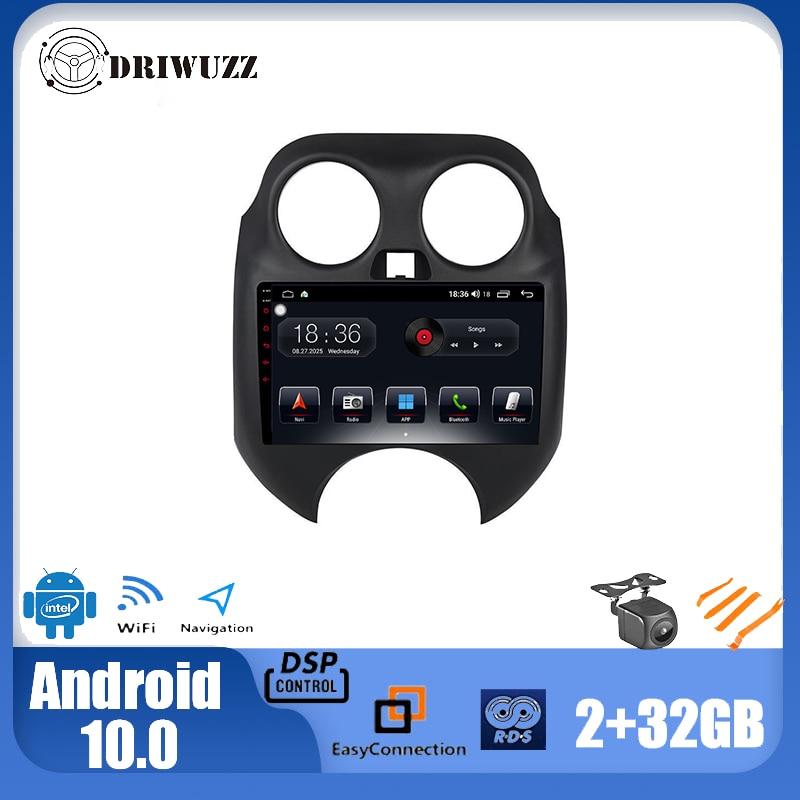Driwuzz, reproductor Multimedia de Radio para coche para Nissan Mirca March 2011 2012, 9 , Android 2013, DSP estéreo 2.5D IPS BT TPMS Bluetooth