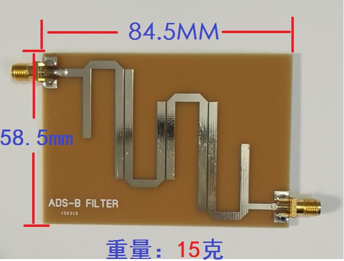 ADS-B Microstrip Filter