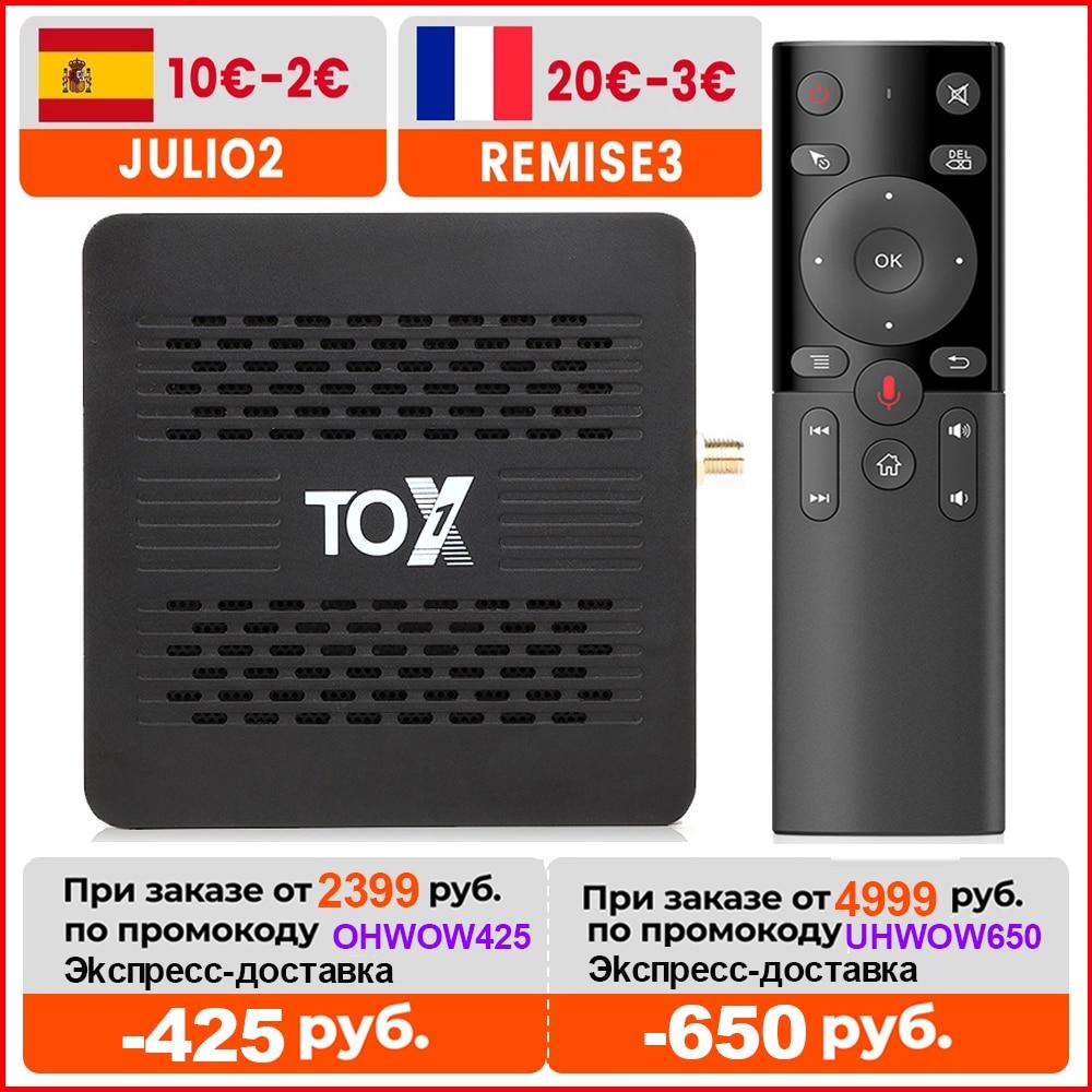 TOX1 الروبوت التلفزيون مربع 9 الذكية التلفزيون مربع توكس 1 TVBOX 4GB 32GB Amlogic S905X3 Wifi 1000M BT 4K ميديا بلاير دعم دولبي Atmos الصوت