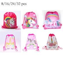 8/16/24/32 pcs/lot Unicorn Theme Birthday Party Non-woven Fabric Decorations Drawstring Bags High Qu