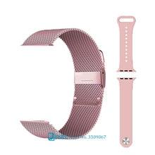 Newest Wristband Straps Digital Watch Silicone Strap bracelet Metal Strap for X6