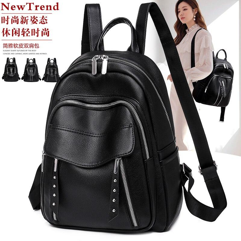 2021 Новый Модный женский рюкзак, женский кожаный Вместительный рюкзак, повседневный женский рюкзак с защитой от кражи, водонепроницаемый рю...