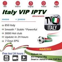 SLT Italy IPTV Subscription IPTV Italia Germany UK Albania Spain USA Arabic Android TV BOX Smart tv M3u STB Enigma2