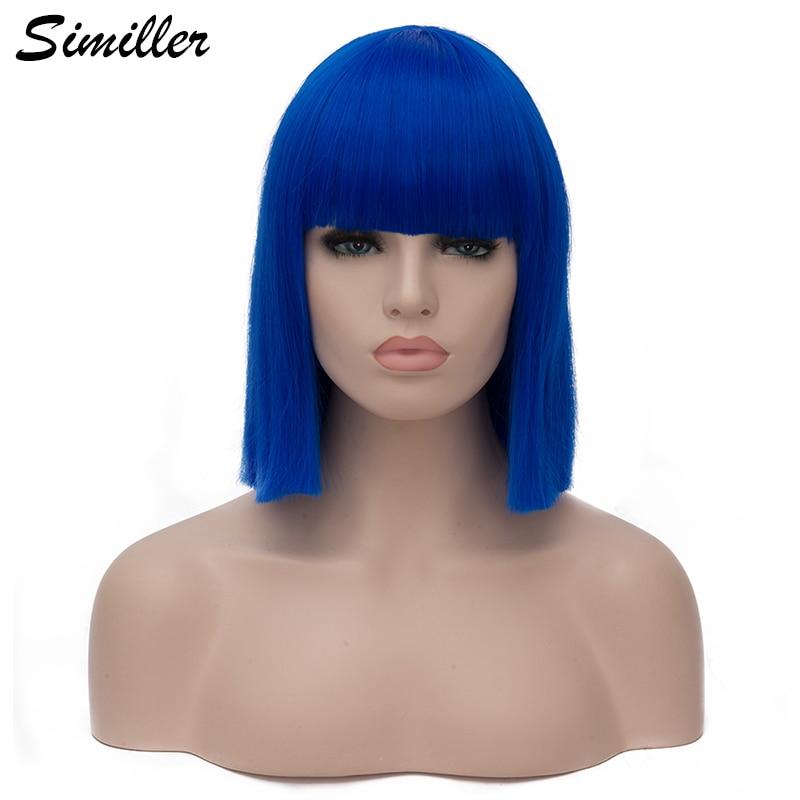 Similer curto perucas de cabelo sintético em linha reta bob peruca para cosplay resistência ao calor azul preto vermelho verde escuro roxo