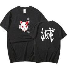 Sommer männer Anime Dämon Slayer T-shirts Oansatz Kurzarm T-shirt Japanischen Anime Lustige Gedruckt Streetwear Reine baumwolle T-shirt