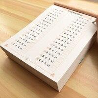 "Рабочая тетрадь ""Математика"""