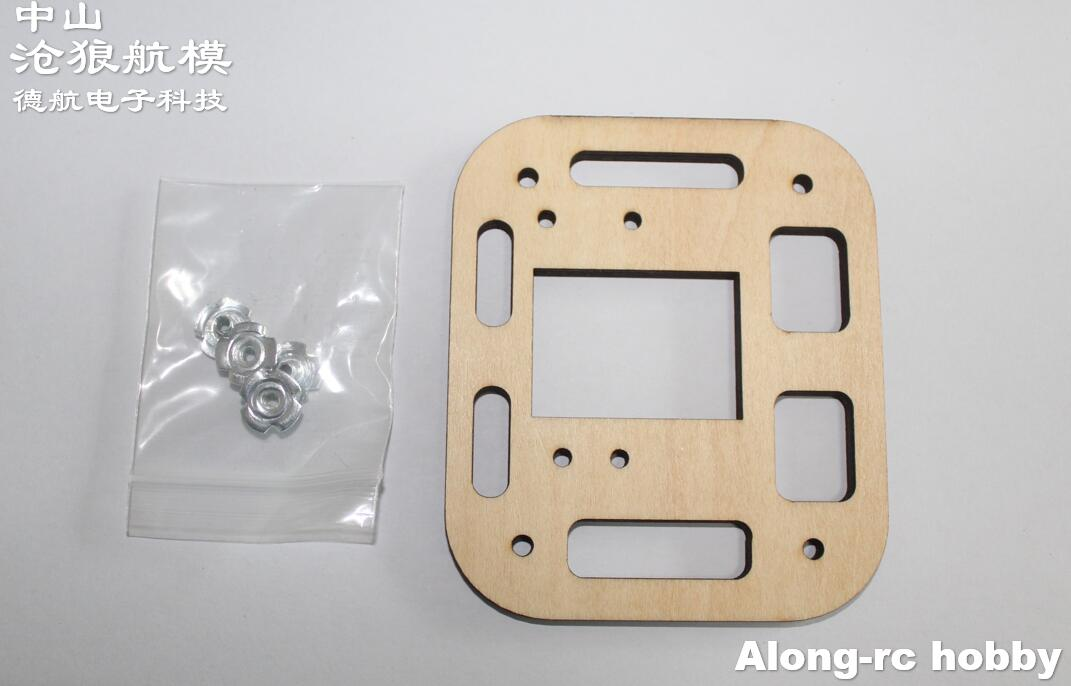 2PCS RC Plane Airplane Model Spare Part Motor Seat Wood Board Fire Bulkhead For 1200mm Wingspan  30E EXTRA 300 F3D DIY plane