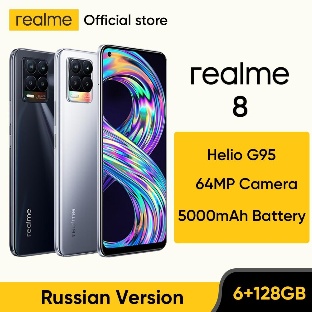 realme 8 Russian Version Smartphone 64MP Quad Camera Helio G95 6.44''inch AMOLED Display 5000mAh Battery 30W Charge 6GB 128GB
