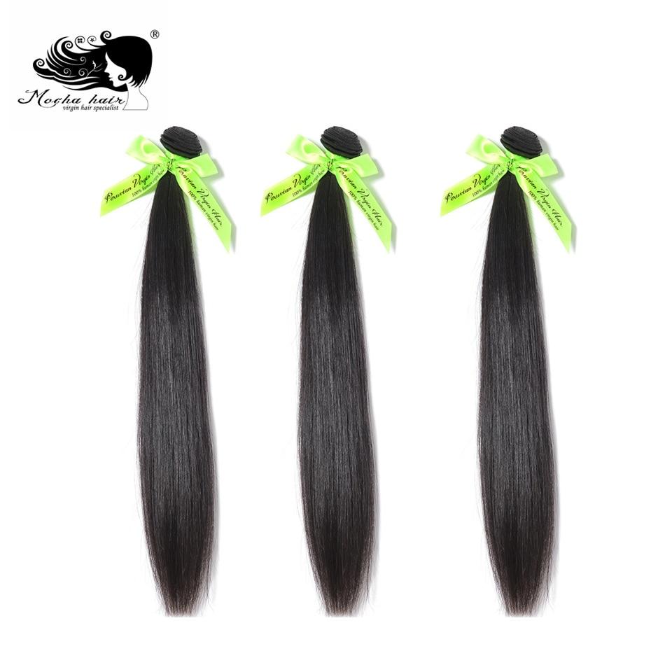 موكا هير-خيوط شعر بيروفية طبيعية مفرودة ، خيوط شعر عذراء ، لون طبيعي ، وصلات شعر يمكن صبغها ، 10 أ ، 3 حزم