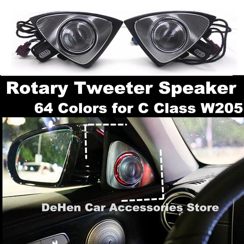 Interior del coche 64 colores altavoz giratorio de Tweeter para Mercdes Benz Clase C W205 C180 C200 C250 C300 C350 Led luz ambiental 3D