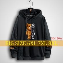Plus Size Men's Hoodies Printing Anime Women Harajuku streetwear oversized sweatshirt clothing style