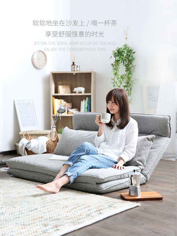 أريكة استرخاء على الطراز الياباني سرير تاتامي ثنائي الاستخدام قابل للطي واحد مزدوج صغير شقة أرضية البلكون
