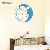 Makeyes     autocollant mural lune sommeil  bonne nuit  stickers muraux  doux reves  decoration de chambre denfants  papier peint vinyle pour la maison Q807