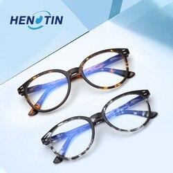 Henotin primavera azul sombreamento óculos anti-fadiga computador leitura óculos leitor