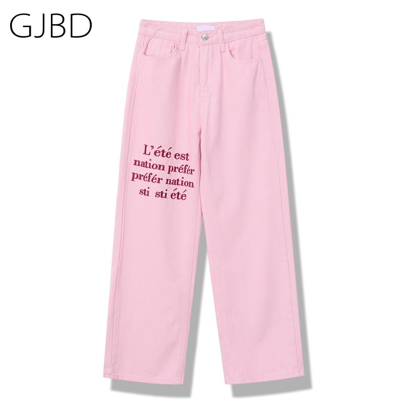 Women's Jeans 2021 New Letter Embroidery Streetwear High Waist Wide Leg Denim Trouser Pink Baggy Fas