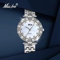 missfox womens watch with bracelet silver vintage elegant evening dress jewelry women quartz waterproof stainless steel clock