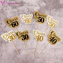 블랙 골드 건배 30 40 50 60 세 종이 컵케익 토퍼 30th 40th 50th 60th 생일 파티 장식 성인 용품