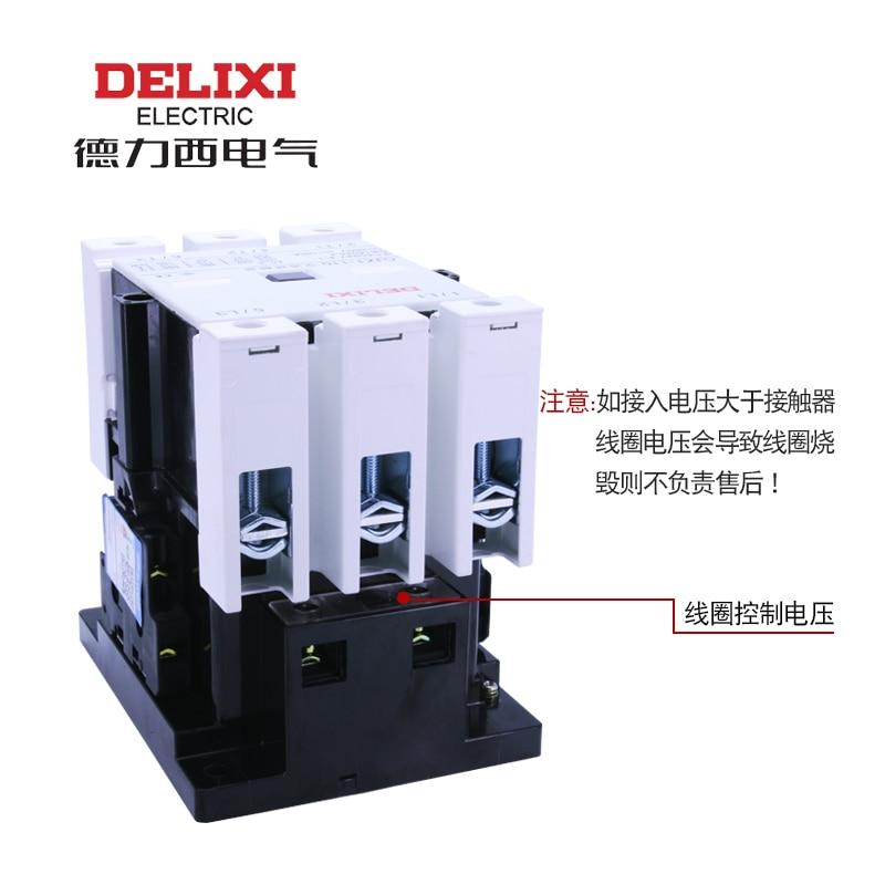 الأصلي DELIXI AC قواطع CJX1-205/22 380V 220V 110V 36V 24V