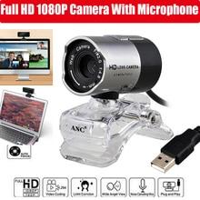USB2.0 HD الأصلي كاميرا ويب الكمبيوتر للرؤية الليلية كاميرا ويب USB سائق حر الكاميرا مع ميكروفون كاميرا ويب السيارات التركيز 8 مليون بكسل