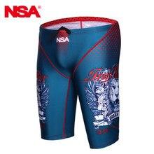 Maillot de bain NSA short de bain maillots de bain de course compétitifs