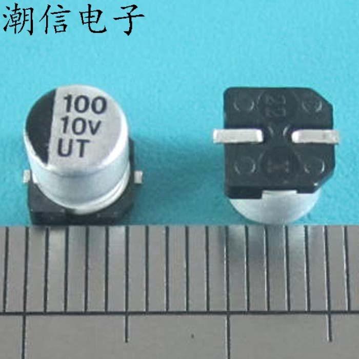 10cps 10v100uf ut alumínio capacitor eletrolítico volume 5x5